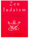 Zen Judaism (hardcover)